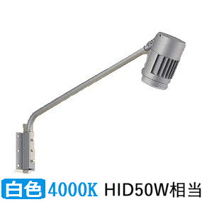 コイズミ照明 LEDアウトドアスポットライトXU44247L