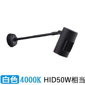 コイズミ照明 LEDアウトドアスポットライトXU44252L