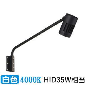 コイズミ照明 LEDアウトドアスポットライトXU44294L