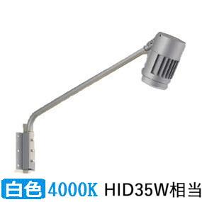 コイズミ照明 LEDアウトドアスポットライトXU44301L