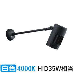 コイズミ照明 LEDアウトドアスポットライトXU44308L