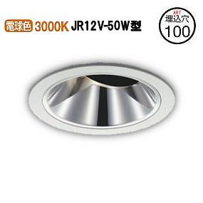 コイズミ照明 LEDユニバーサルダウンXD41202L