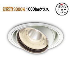 コイズミ照明 LEDユニバーサルダウンライトXD44406L