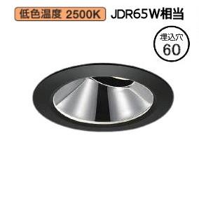 コイズミ照明 ユニバーサルダウンライトXD48288L