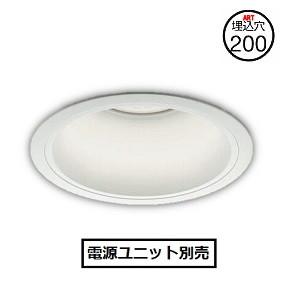 コイズミ照明 LEDダウンライトXD90765L
