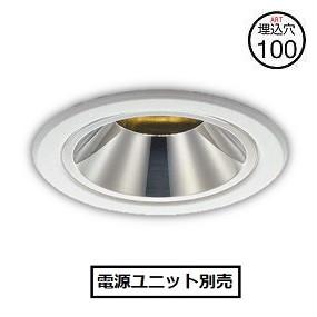 コイズミ照明 LEDダウンライトXD90796L