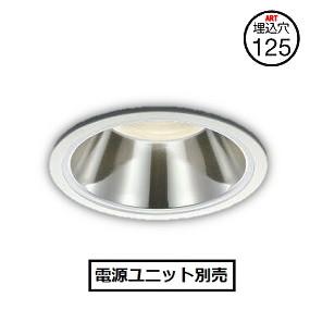 コイズミ照明 ダウンライトXD90893L 電源ユニット別売