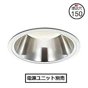 コイズミ照明 LED軒下用ダウンライトXD91307L電源ユニット別売