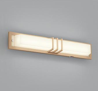 オーデリック LEDアウトドアブラケット OG254500(人感センサー付)