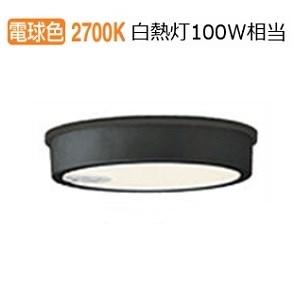 オーデリック LEDセンサ付軒下用シーリングOG254524