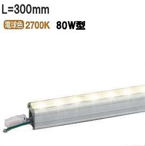 オーデリック LEDアウトドア間接照明OG254780