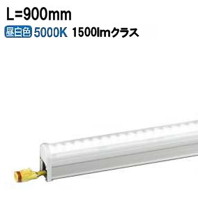 オーデリック LEDアウトドア間接照明OG254787