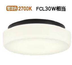 オーデリック LEDアウトドアブラケット OW269012LD(浴室使用可)