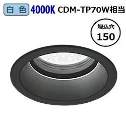 オーデリック LED軒下用ダウンライトXD258288F