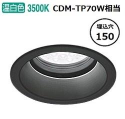 オーデリック LED軒下用ダウンライトXD258290F