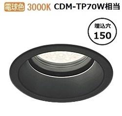 オーデリック LED軒下用ダウンライトXD258298F