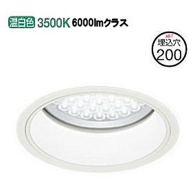 オーデリック LEDダウンライト(受注生産品)XD258629P