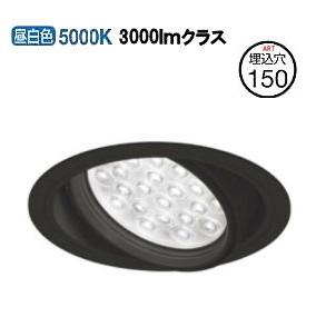 オーデリックLEDユニバーサルダウンライト(受注生産品)XD258808P