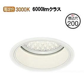 オーデリック LEDダウンライトXD301015P