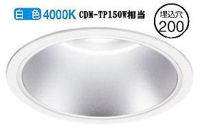 新作人気 オーデリックオーデリック LEDダウンライト(受注生産品)XD301114, チリュウシ:58c1953b --- canoncity.azurewebsites.net