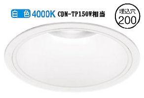 週間売れ筋 オーデリックオーデリック LEDダウンライト(受注生産品)XD301146, e家具スタイル:96272030 --- canoncity.azurewebsites.net