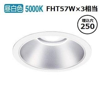 オーデリック LEDダウンライト(受注生産品)XD301161