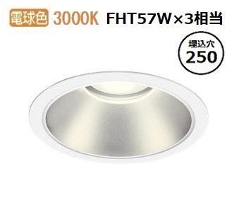 【特別セール品】 オーデリックオーデリック LEDダウンライト(受注生産品)XD301164, しーえるCL ウェディングドレス:37d81bea --- clftranspo.dominiotemporario.com