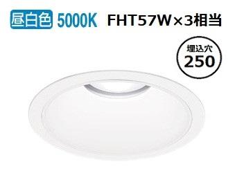豪華で新しい オーデリックオーデリック LEDダウンライト(受注生産品)XD301185, KATE&JACK シューズ.レインブーツ:974f8ea5 --- clftranspo.dominiotemporario.com