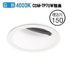 オーデリック LEDウォールウォッシャーダウンライトXD401188