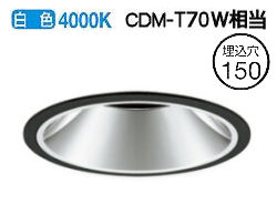 オーデリック LEDユニバーサルダウンライトXD401318