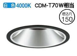 オーデリック LEDユニバーサルダウンライトXD401324