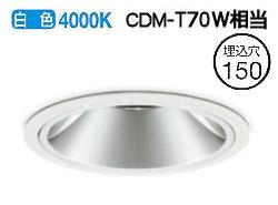 オーデリック LEDダウンライトXD401335