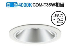 オーデリック LEDダウンライトXD402227