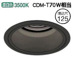 オーデリックLEDダウンライトXD402385 電源装置・調光器・信号線別売