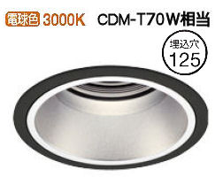 オーデリックLEDダウンライトXD402411 電源装置・調光器・信号線別売