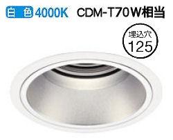 オーデリックLEDダウンライトXD402414 電源装置・調光器・信号線別売