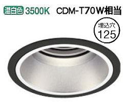 オーデリックLEDダウンライトXD402417 電源装置・調光器・信号線別売