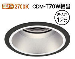 オーデリックLEDダウンライトXD402421H 電源装置・調光器・信号線別売