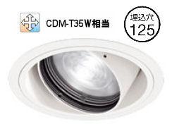 オーデリックLEDユニバーサルダウンライトBluetooth対応 電源装置別売XD402492BC