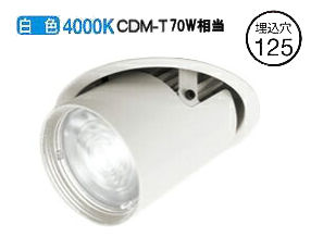 オーデリックLEDダウンスポットライト電源装置別売XD402528