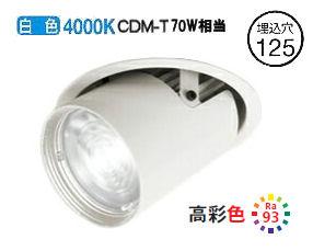 オーデリックLEDダウンスポットライト電源装置別売XD402531H