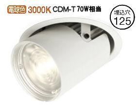 オーデリックLEDダウンスポットライト電源装置別売XD402539