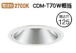 オーデリックLEDダウンライト電源装置別売XD402549H