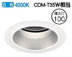 オーデリックLEDダウンライトXD403455 電源装置・調光器・信号線別売