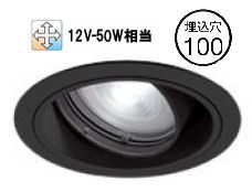 オーデリックLEDユニバーサルダウンライトBluetooth対応 電源装置別売XD403548BC