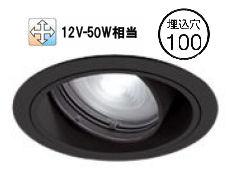 オーデリックLEDユニバーサルダウンライトBluetooth対応 電源装置別売XD403550BC