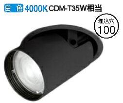 オーデリックLEDダウンスポットライト電源装置別売XD403598