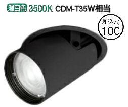 オーデリックLEDダウンスポットライト電源装置別売XD403624