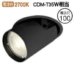 オーデリックLEDダウンスポットライト電源装置別売XD403636H