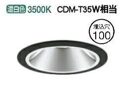 オーデリックLEDダウンライト電源装置別売XD403640